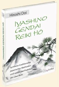 Iyashino Gendai Reiki Hō